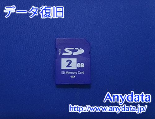 メーカ不明 SDメモリーカード 2GB(Model NO:不明)
