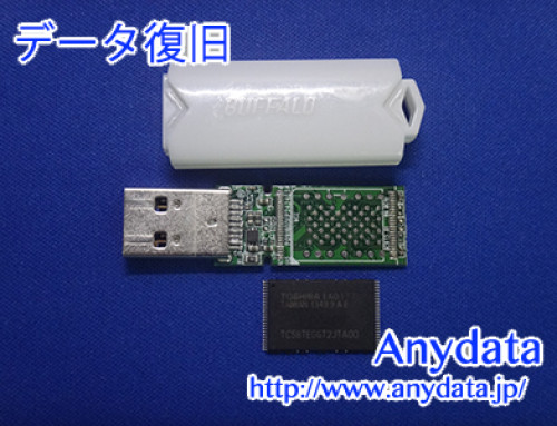 Buffalo USBメモリー 8GB(Model NO:RUF3-YUF8GA-WH)