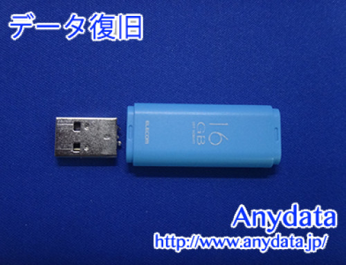 ELECOM USBメモリー 16GB(Model NO:不明)