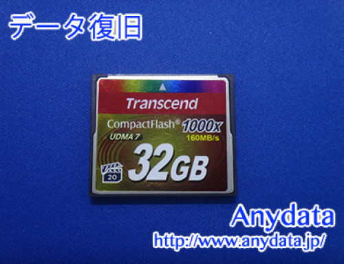 Transcend CFメモリーカード 32GB(Model NO:TS32GCF1000)