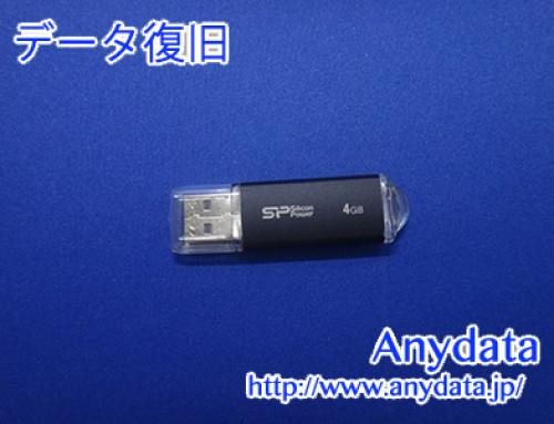 Silicon Power USBメモリー 4GB(Model NO:SP004GBUF2M01V1K)