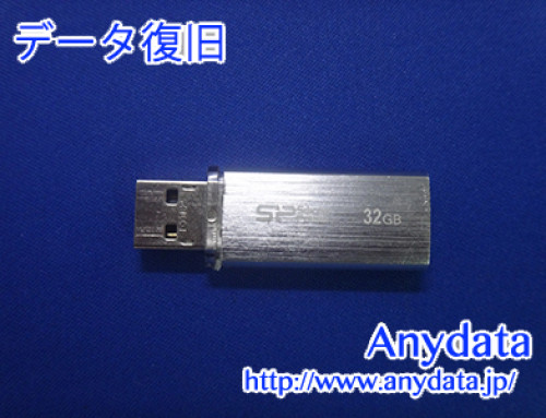 Silicon Power USBメモリー 32GB(Model NO:SP032GBUF2M01V1S)