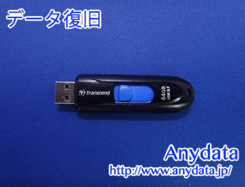 Transcend USBメモリー 64GB(Model NO:TS64GJF790KBE)
