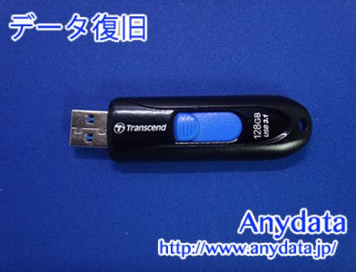Transcend USBメモリー 128GB(Model NO:TS128GJF790K)