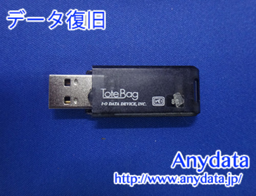 IODATA USBメモリー 8GB(Model NO:TB-ST8G/K)