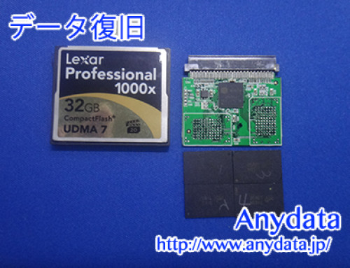 Lexar CFメモリーカード 32GB(Model NO:LCF32GCTBAS1000)
