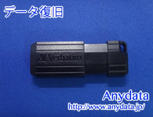 Verbatim USBメモリー 8GB(Model NO:USBP8GVZ3)