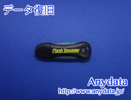 Corsair USBメモリー 8GB(Model NO:CMFUSB2.0-8GB)