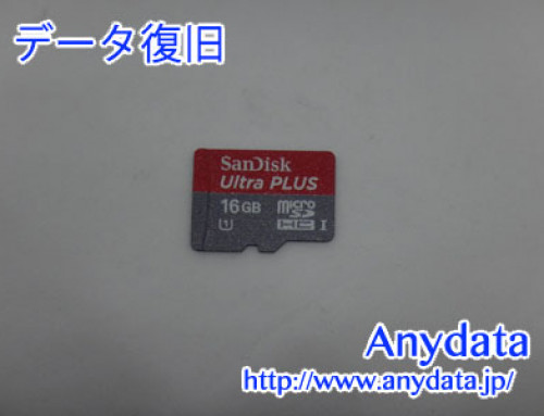 Sandisk MicroSDカード 16GB(Model NO:SDSDQUL-016G-J35A)