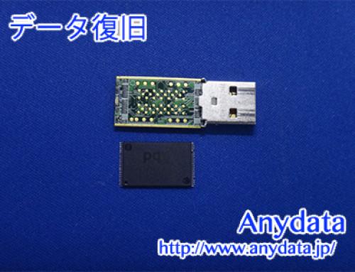 pqi USBメモリー 8GB(Model NO:不明)