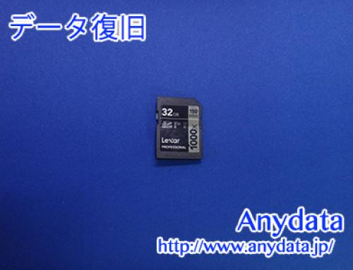 Lexar SDメモリーカード 32GB(Model NO:LSD32GCRBNA1000)