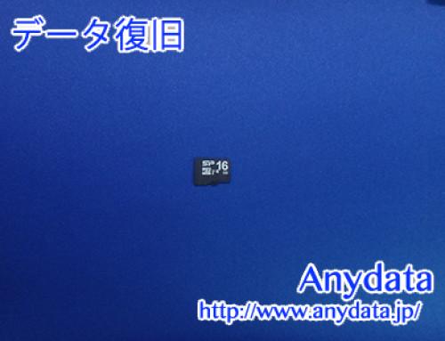 Silicon Power MicroSDカード 16GB(Model NO:SP032GBSTH010V10-SP)