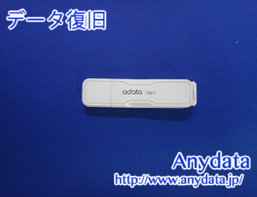 ADATA USBメモリー 8GB(Model NO:C801-W)