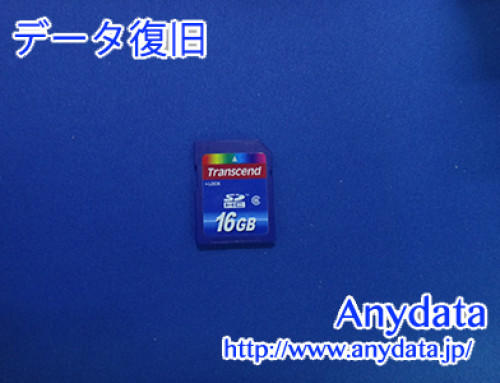 Transcend SDメモリーカード 16GB(Model NO:TS16GSDU1P)