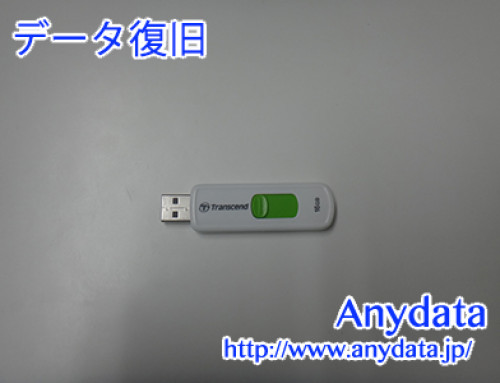 Transcend USBメモリー 16GB(Model NO:TS16GJF530)