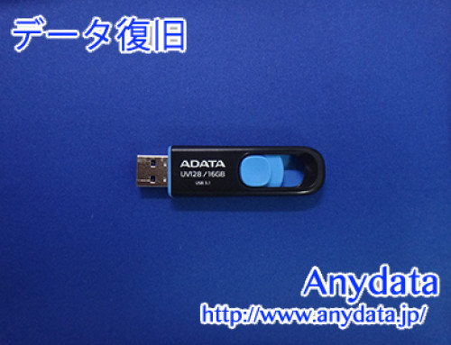 ADATA USBメモリー 16GB(Model NO:AUV128-16G-RBE)