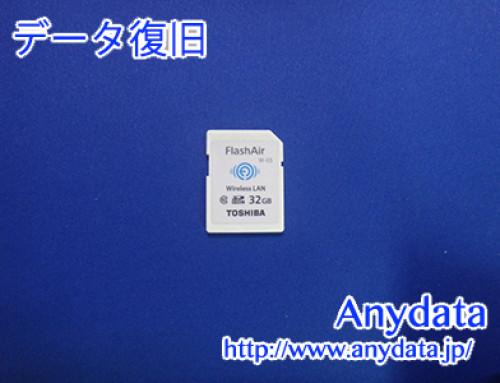 TOSHIBA SDメモリカード 32GB(Model NO:SD-UWA064G)