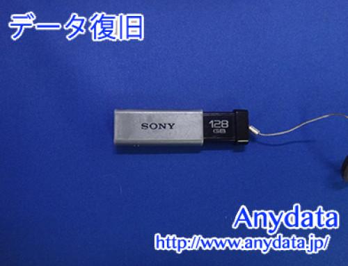 SONY USBメモリー 128GB(Model NO:USM128GT)