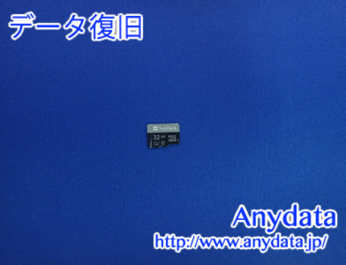 Softbank MicroSDカード 32GB(Model NO:SB-SD17-32GMC)