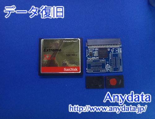 Sandisk CFメモリー 32GB(Model NO:SDCFXSB-032G-G46)
