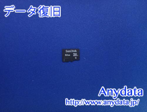 Sandisk MicroSDカード 32GB(Model NO:SDSDQ-032G-J35U)