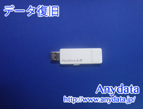GreenHouse USBメモリー 8GB(Model NO:GH-UF3LA8G-WH)