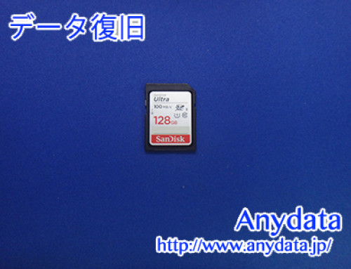 Sandisk SDメモリーカード 128GB(Model NO:SDSDUNR-128G-GHENN)
