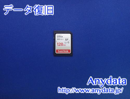 Sandisk SDメモリーカード 128GB(Model NO:SDSDUNR-128G-GHENN)