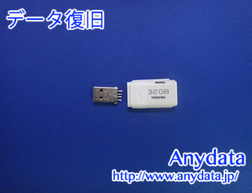 TOSHIBA USBメモリー 32GB(Model NO:TNU-A032G)