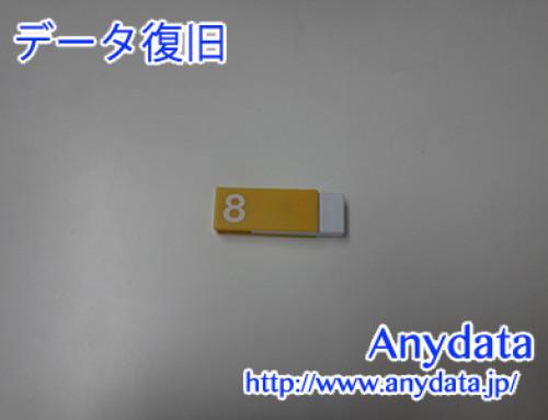 IMATION USBメモリー 8GB(Model NO:UFDASKCW8G)