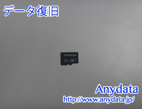 TOSHIBA MicroSDカード 32GB(Model NO:MSDAR40N32G)