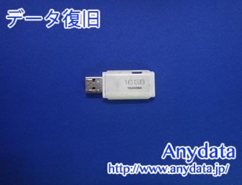 TOSHIBA USBメモリー 16GB(Model NO:TNU-A016G)