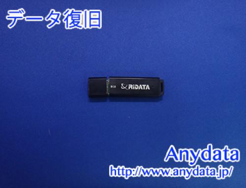 RiDATA USBメモリー 8GB(Model NO:不明)