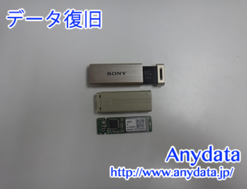 SONY USBメモリー 16GB(Model NO:USM16GQX)
