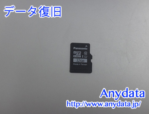 Panasonic MicroSDカード 32GB(Model NO:RP-SMGB32GJK)