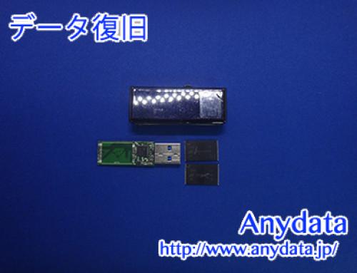 ELECOM USBメモリー 128GB(Model NO:ESD-EMN0128GBU)