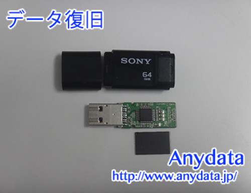 SONY USBメモリー 64GB(Model NO:USM64X)