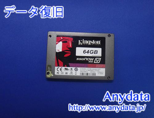 Kingston SSD 64GB(Model NO:SVP100S2/64G)