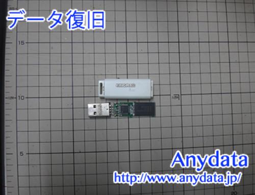 KINGMAX USBメモリー 4GB(Model NO:PD-07)