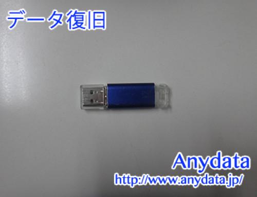 pqi USBメモリー 8GB(Model NO:U273V)