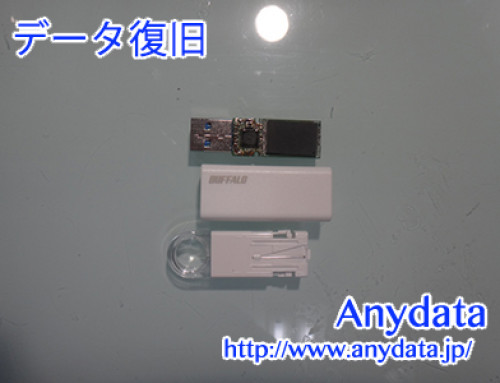 Buffalo USBメモリー 32GB(Model NO:RUF3-KS32GA-WH)