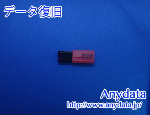 ELECOM USBメモリー 16GB(Model NO:MF-PKU3016GRD)