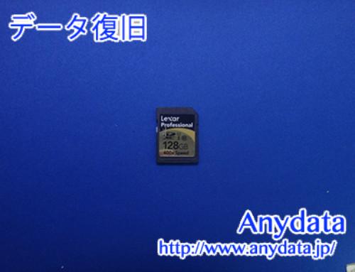 Laxer SDメモリーカード 128GB(Model NO:LSD128CTBNA400)