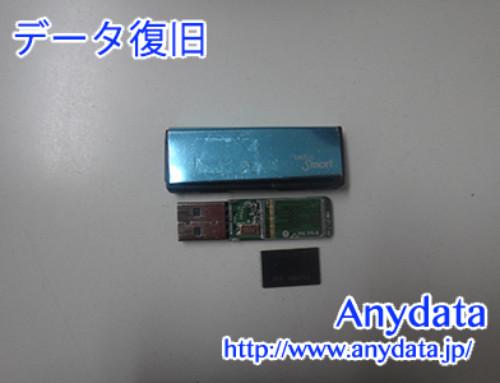 IODATA USBメモリー 2GB(Model NO:TB-AT2G/B)