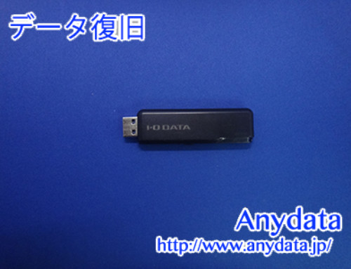 IODATA USBメモリー 8GB(Model NO:U3-STD8G/K)