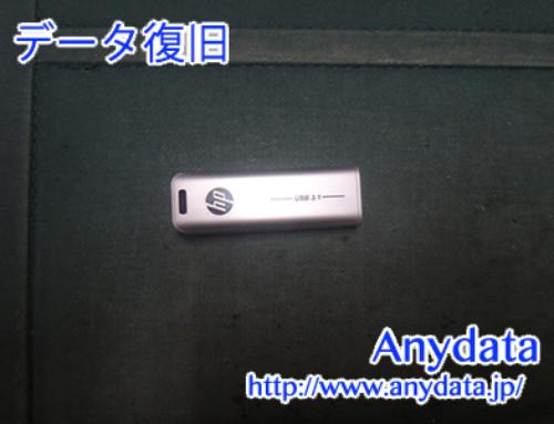HP USBメモリー 128GB(Model NO:HPFD796L-128)