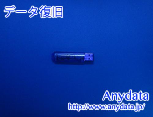 Buffalo USBメモリー 2GB(Model NO:RUF3-C16GA-BL)