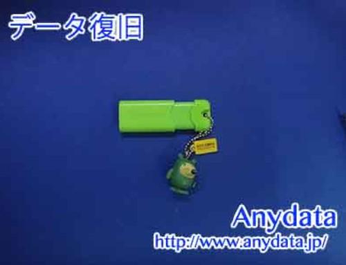 Vervatim USBメモリー 16GB(Model NO:USBSPS16GGV1)