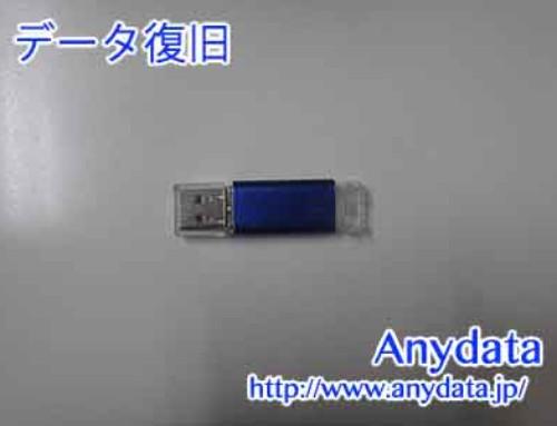 pqi USBメモリー 8GB(Model NO:6273-008GR1)