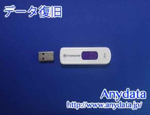 Transcend USBメモリー 32GB(Model NO:TS32GJF530)